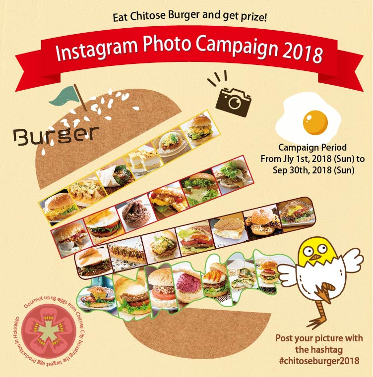 Chitoseburger2018InstagramCampaign